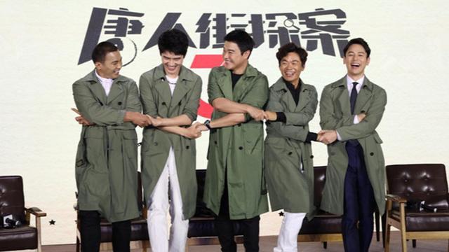 《唐探3》全员穿风衣,刘昊然帅气陈思诚油腻,却被宝强发型抢戏