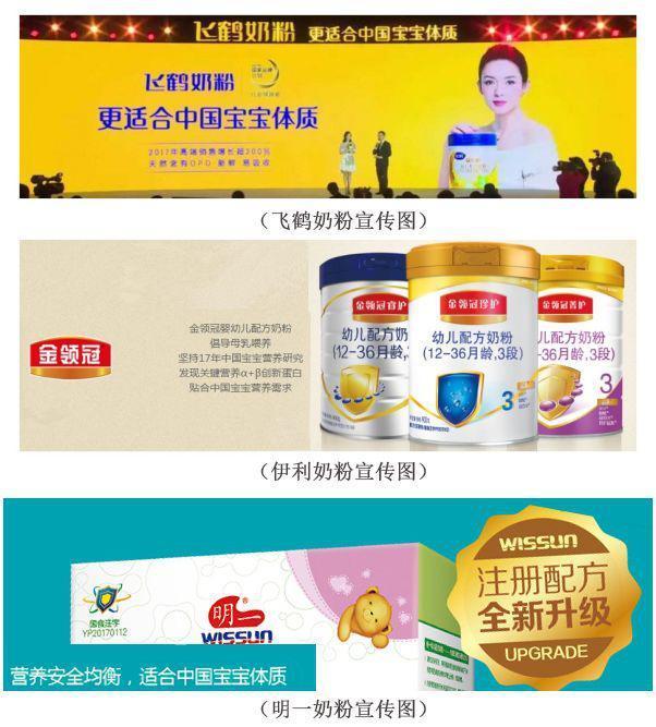 """""""奶粉更适合中国婴儿""""的口号有什么不对?"""