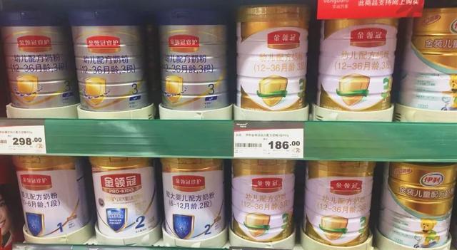 """伊利奶粉评价:能称之为""""中国乳品领导者""""吗?"""