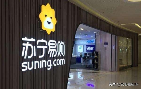 收购家乐福中国只是一个短板。苏宁特易购只能靠销售家用电器生存