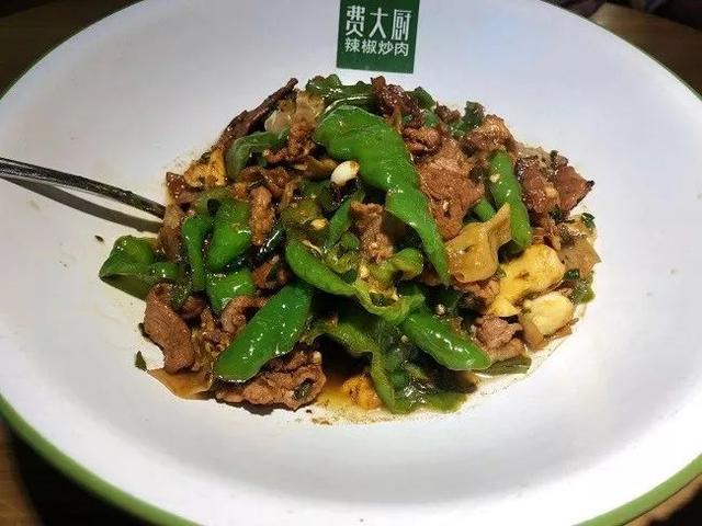 两年来,长沙必须先吃辣椒炒肉:价格翻了一番,不敢吃