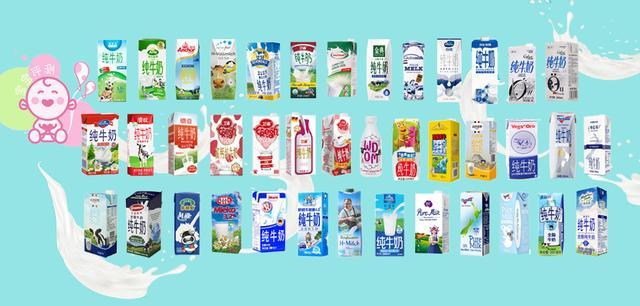 40款进口纯牛奶评测(上):进口比国产更有营养?