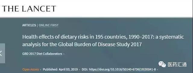 20%中国人死于吃错饭!早死,心脏病,中风都怪它!