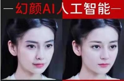 """壹现场丨""""AI换脸技术""""被滥用 伪造不雅视频牟利涉嫌犯罪"""